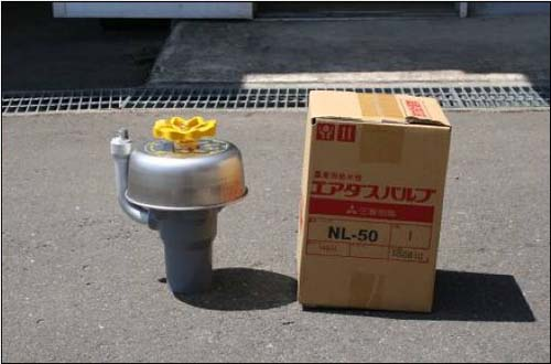 エアダスバルブ φ50 単価:13,320円/個