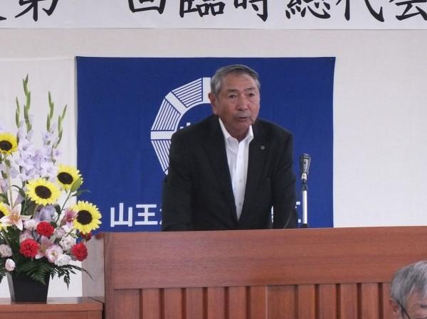 開催にあたり挨拶を申し上げる高橋理事長