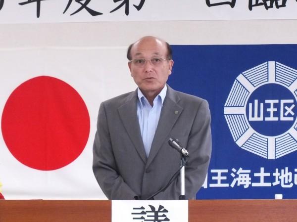 議長を務めた髙橋国雄総代(志和地区)